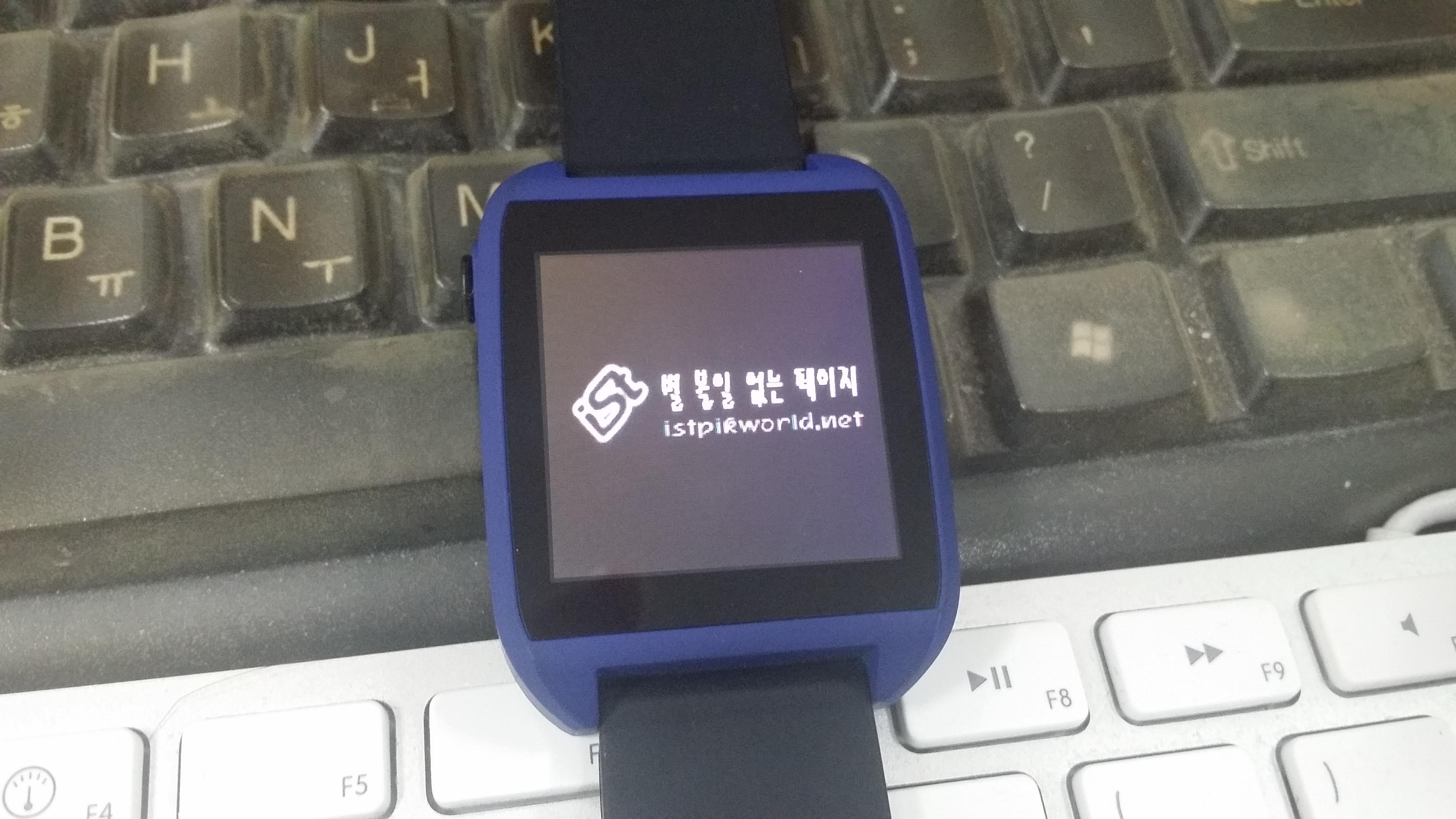 [SmartQ Z-Watch] 3.7버전 한글화 테스트 중…