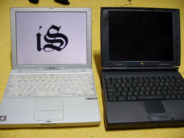 파워북1400cs/117 액정보드가 탔군요.