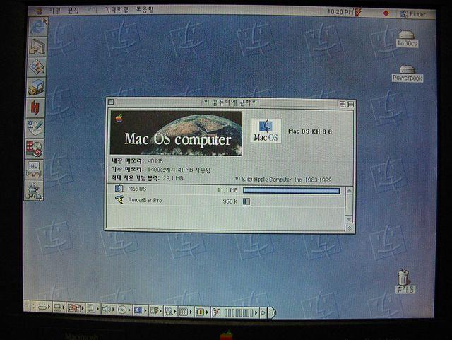파워북1400cs에 오에스 다시까는중입니다.